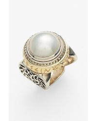Konstantino | Metallic 'classics - Courage' Pearl Ring | Lyst