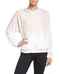 Zella - White Style Game Training Jacket - Lyst