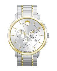 Movado - Metallic Men's Tc Two-tone Bracelet Watch for Men - Lyst