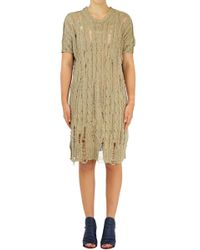 Junya Watanabe - Natural Distressed Cable Knit Tunic Beige/black - Lyst