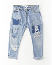 Re/done - Blue Re/pair Re/dun - Lyst