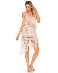 Suboo - Pink New Romantics Fringe Dress - Lyst
