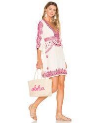 Tessora - Multicolor Short Kaftan Dress - Lyst