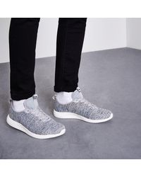 River Island - Gray Grey Knitted Lace-up Trainers - Lyst