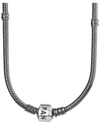 Pandora - Metallic Silver Collier Necklace - Lyst