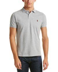 Ralph Lauren - Gray Polo Custom Fit Polo Shirt for Men - Lyst