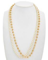Rebecca Minkoff - Metallic Double Necklace - Lyst