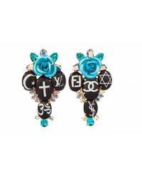Bijoux De Famille - Blue Holy Fashion Rosary Cross Earrings - Lyst