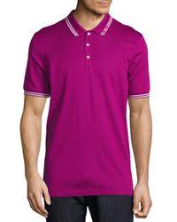 Ferragamo | Pink Contrast Trim Polo Shirt for Men | Lyst