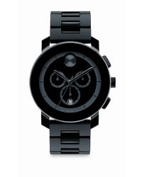 Movado | Black Bold Chronograph Watch/bracelet for Men | Lyst