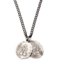 Miansai - Metallic Saints Necklace for Men - Lyst