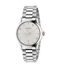 Gucci - Metallic G-timeless Stainless Steel Bracelet Watch - Lyst