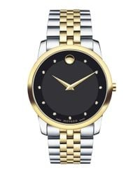Movado - Metallic 0606879 Museum Classic Stainless Steel Watch for Men - Lyst