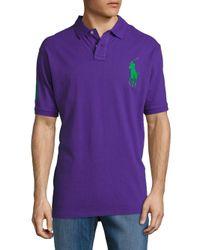 Polo Ralph Lauren - Purple Solid Signature Polo for Men - Lyst