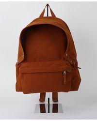 Eastpak - Brown Canvas Padded Pak'r® Ek50d90u - Lyst