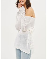TOPSHOP | White Lattice Side Knitted Jumper | Lyst