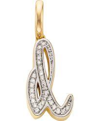 Monica Vinader | 18ct Yellow-gold Vermeil And Diamond Alphabet Pendant D | Lyst