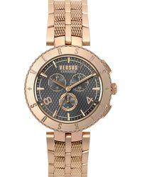Versus  - Metallic S76180017 Logo Chrono Rose-gold Watch - Lyst