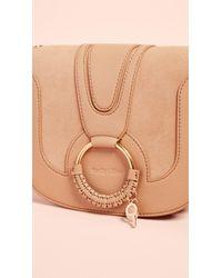 See By Chloé - Brown Hana Saddle Bag - Lyst