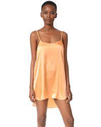 Nudwear - Orange Rose All Day Mini Silk Slip - Lyst