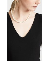 Kenneth Jay Lane - Multicolor Light Cultura Imitation Pearl Necklace - Lyst