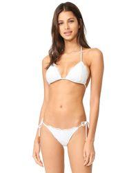 Heidi Klum - Multicolor Jetset Dreamer Tie Side Bikini Bottoms - Lyst