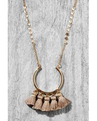 South Moon Under | Multicolor Coin Detail Horseshoe Tassel Necklace | Lyst