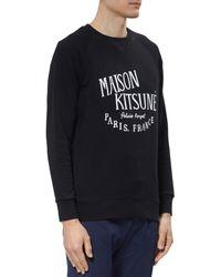 Maison Kitsuné - Black Palais Royal Sweatshirt for Men - Lyst