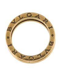 BVLGARI - Metallic B. Zero 1 Band Ring Yellow - Lyst