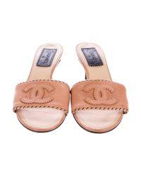 Chanel - Natural Cc Slide Sandals Neutrals - Lyst