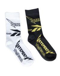 Vetements | Black X Reebok Short Metal Socks for Men | Lyst