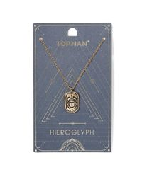 Topman - Metallic Gold 'transformation' Vintage Engraved Necklace for Men - Lyst