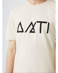 Antioch - Brown Stone Symbols Logo T-shirt* for Men - Lyst