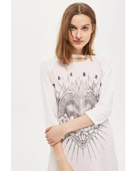 TOPSHOP - Pink Sacred Heart Tunic - Lyst