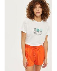 TOPSHOP   Orange Woven Beach Shorts   Lyst