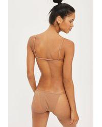 Minimale Animale - Natural Rib Triangle Bikini Top By Minimale Animale - Lyst