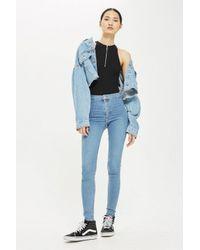 TOPSHOP - Blue Moto Bleached Joni Jeans - Lyst
