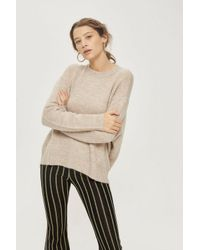 TOPSHOP - Natural Knitted Jumper By Native Youth - Lyst