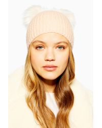 Lyst - TOPSHOP Beanie With Multi Pom Pom in Natural 7dcf7f5a3cc4
