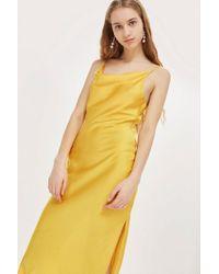 TOPSHOP - Yellow Cowl Neck Slip Dress - Lyst