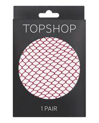 TOPSHOP - Multicolor Medium Fishnet Tights - Lyst