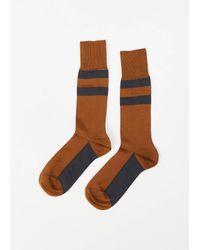 Marni - Brown Marron Sock for Men - Lyst