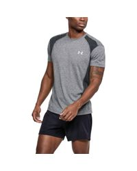 Under Armour - Gray Men's Ua Swyft T-shirt for Men - Lyst