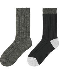 Uniqlo - Gray Women Heattech Socks 2p (rib) - Lyst