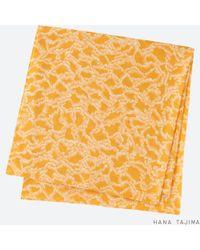 Uniqlo - Yellow Women Airism Printed Hijab - Lyst