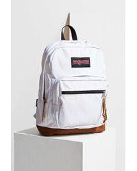 Jansport - White Right Pack Backpack - Lyst