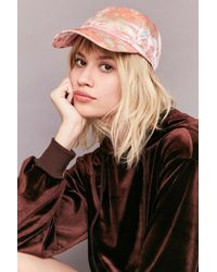 Urban Outfitters | Pink Floral Satin Baseball Hat | Lyst