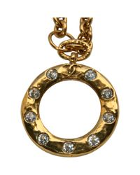 Chanel - Metallic Pre-owned Gold Metal Pendant - Lyst