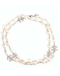 Chanel | Metallic Pre-owned Pearl Necklace | Lyst
