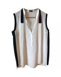 Joseph - White Silk Blouse - Lyst